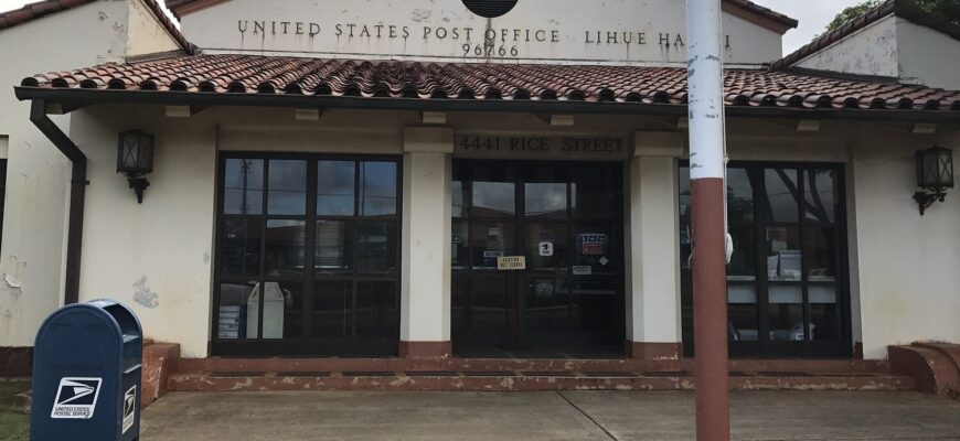 save-the-lihue-post-office-2